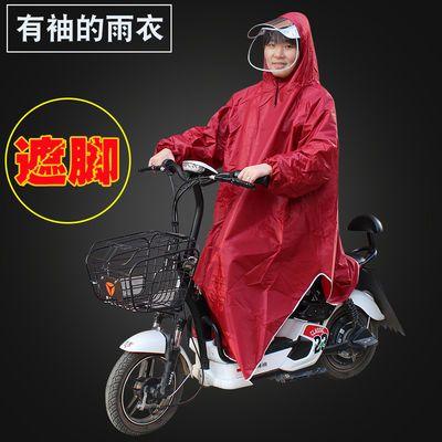 单人骑行成人男女带袖雨衣长款自行车电动车电瓶车摩托车雨披雨具