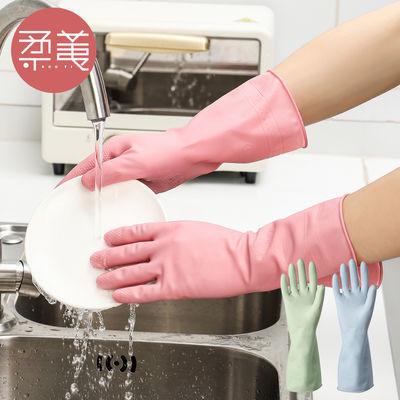 洗碗手套女防水橡胶乳胶薄软厨房耐用洗衣服胶皮清洁家务家用塑胶