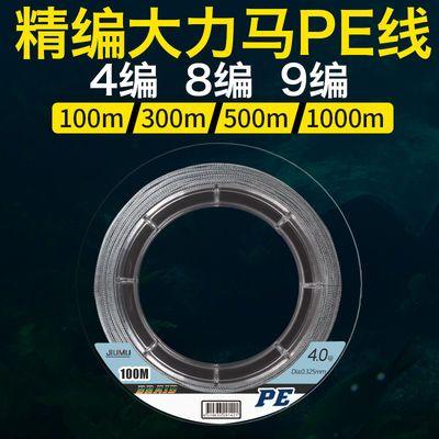 489编进口PE大力马鱼线500米超强拉力主子线路亚线织网线编织渔线