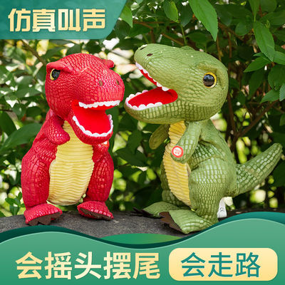 儿童玩具电动毛绒恐龙会走路会摇摆会叫的仿真霸王龙动物模型男孩