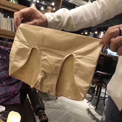 1/2盒 韩国内裤女翘臀裤提臀高品质收腹塑形宽口无缝中低腰三角裤