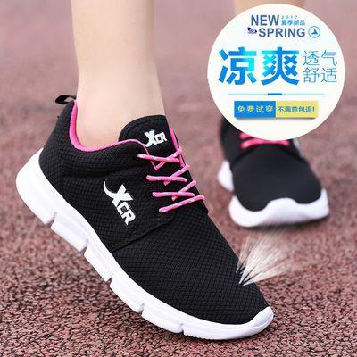 女新款网面运动跑步鞋大码透气妈妈鞋软底舒适轻便女休闲鞋