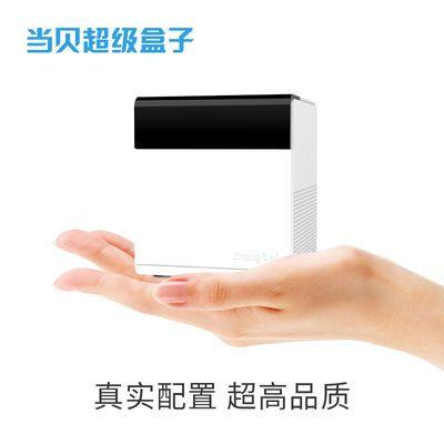 当贝 电视盒子B1 超级盒子 家用机顶盒 无线wifi网络高清播放器