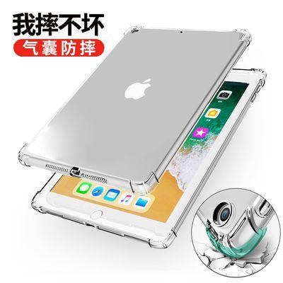 2019款iPad保护套mini5平板pr10.5苹果air2壳9.7气囊air3套10.2膜