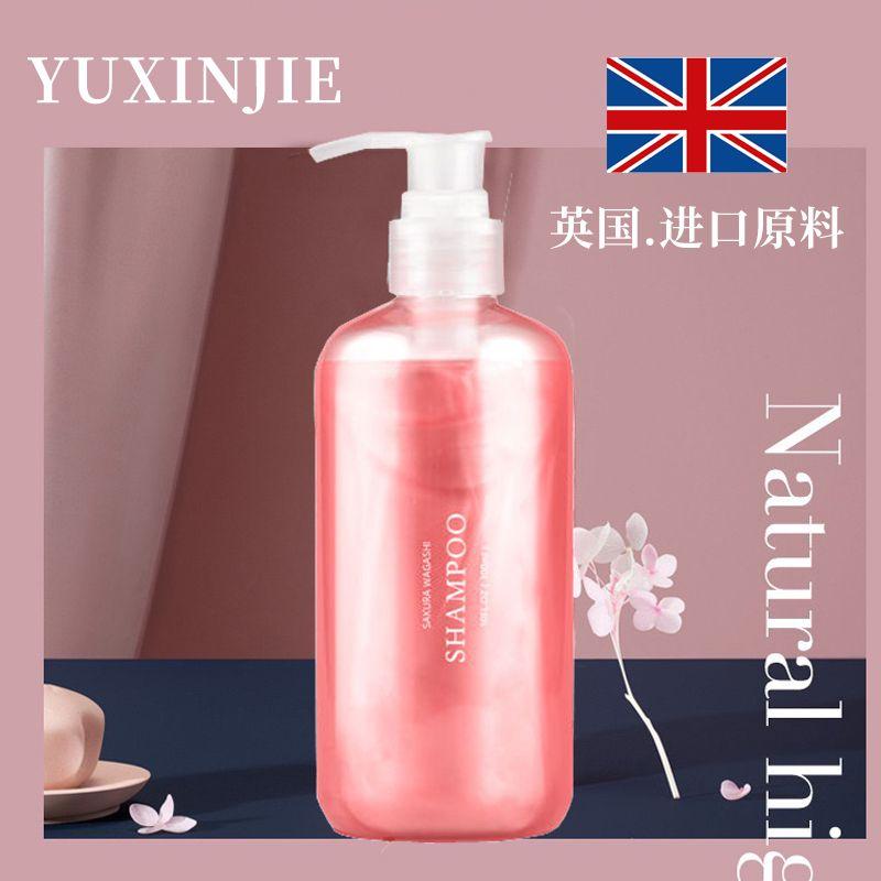 英国授权谷格兰氨基酸洗发水沐浴露护发素三套装留香氛男女通用