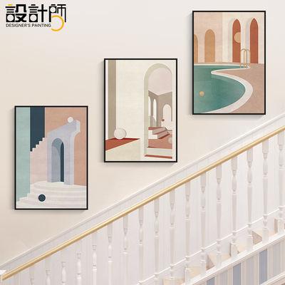 楼梯挂画大师莫兰迪几何建筑客厅装饰画复式楼走道过廊三联画壁画