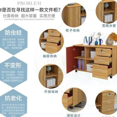 移动资料储物公办矮柜办公柜子带锁家用小型小柜抽屉文件柜小柜子