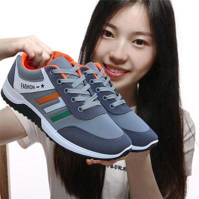 春季韩版潮流男鞋子百搭休闲帆布鞋新款男士透气布鞋秋季运动潮鞋