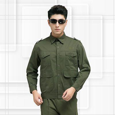 工作服套装男夏季薄款纯棉建筑工地干活穿电焊工服工厂车间劳保服