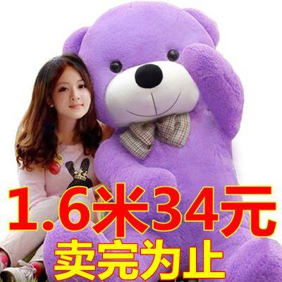 2米公仔大熊猫抱抱熊抱枕布娃娃毛绒玩具熊女生生日礼物儿童玩偶