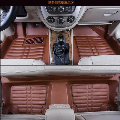 雪铁龙新爱丽舍脚垫C4世嘉C3-XR富康C4L世嘉专用全包围汽车脚垫