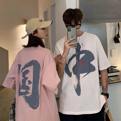 法式特别的情侣装夏季短袖T恤男女韩版宽松bf原宿风中国学生班服