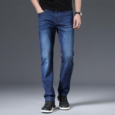欧美牛仔裤男商务男士牛仔裤直筒弹力修身牛仔长裤男装高档大码