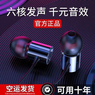 游戏吃鸡王者安卓适用网课type-c荣耀小米oppo华为手机有线耳机