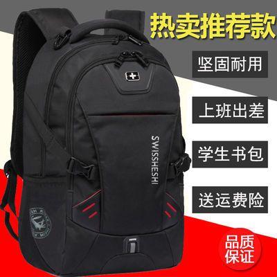 热销爆款双肩包男士背包韩版大高中学生书包男休闲旅行商务电脑包