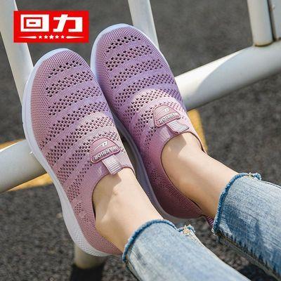 回力网鞋女鞋春夏透气运动鞋跑步休闲鞋镂空低帮懒人鞋平底单鞋