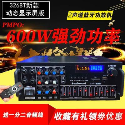 额定600W家用车载双电源功放机220V12V两用卡拉OK功放舞台K歌功放