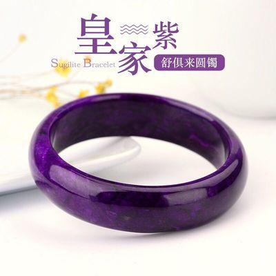 纯天然舒俱来手镯樱花粉苏纪石手镯皇家紫姐妹款吊坠手链手串戒指