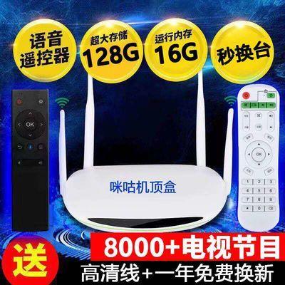 高清无线智能家用电视网络机顶盒语音遥控播放器手机投屏4K魔盒