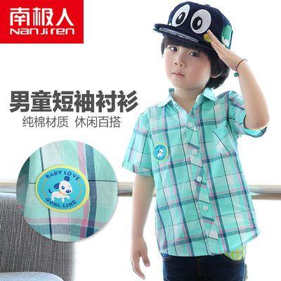 【断码清仓】南极人男童短袖衬衫儿童夏装纯棉中大童衬衣韩版童装