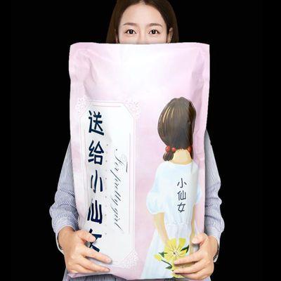 网红猪饲料零食大礼包组合一箱超大袋巨型包混散装送女友生日礼物
