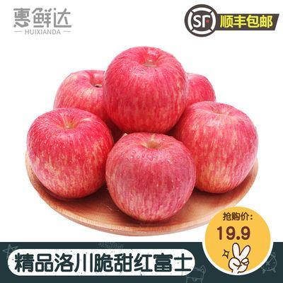 正宗陕西洛川红富士苹果脆甜红富士新鲜当季时令水果整箱