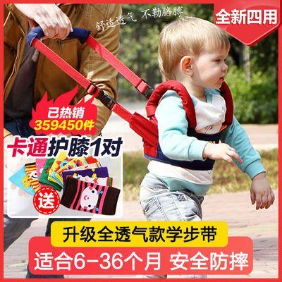夏季宝宝学步带透气两用护腰型防摔防勒婴儿学走路儿童牵引绳神器