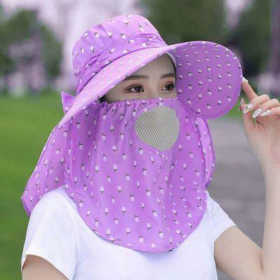 新款帽子女夏季太阳帽夏天防晒帽女遮阳帽口罩遮脸防紫外线采茶帽