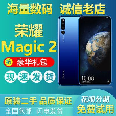 二手honor/荣耀 荣耀magic 2 魔术2手机全面屏荣耀majic2指纹手机