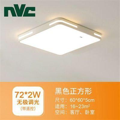 2020雷士照明 led吸顶灯客厅灯卧室灯房间灯家用简约现代餐厅超薄