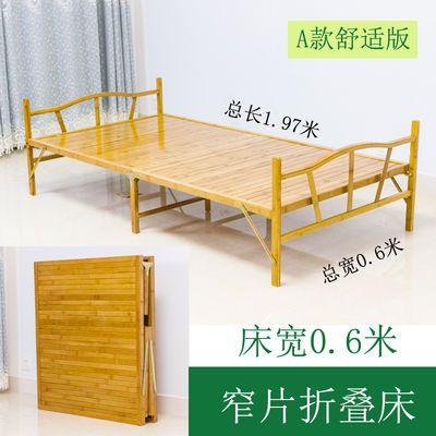 竹床折叠床单人双人家用简易午睡午休儿童床全竹子便携式硬板凉床