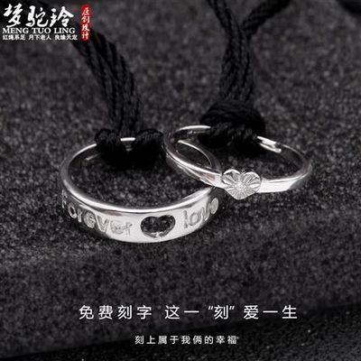 s925纯银戒指项链情侣一对刻字吊坠锁骨链男女异地ck伯爵结婚对戒