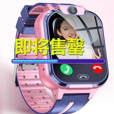 睿智小天才电话手表防水学生儿童智能手表带定位男女孩交友多功能