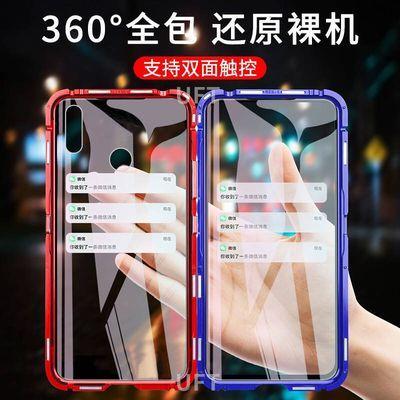 华为畅享9plus手机壳双面玻璃万磁王金属防摔JKM-AL00磁吸保护套