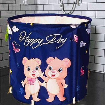 加厚成人折叠浴桶家用泡澡桶大号洗澡桶儿童婴儿洗澡盆浴缸便携式