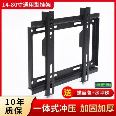 液晶电视机挂架加厚14-80寸墙上壁挂显示器支架通用可调电视架子