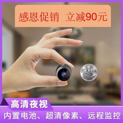 小型监控器手机远程无网无线WIFI超小摄像头家用超高清室外摄像机