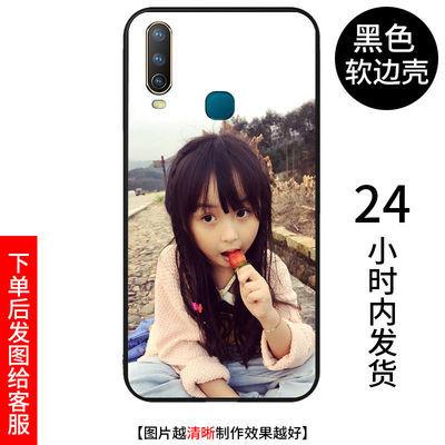 oppo37手机壳定制a33手机套diy定做a37mt自定义a33m照片a33t男女