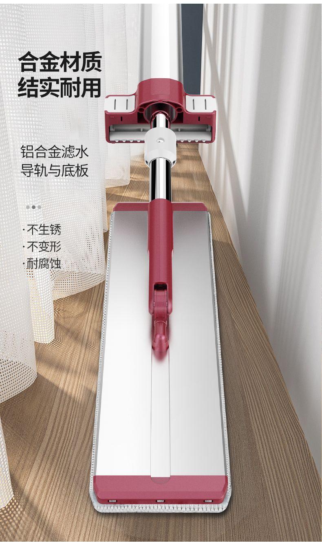 好媳婦懶人免手洗平板拖把家用一拖瓷磚木地板凈干濕兩用地拖墩布-威虎五金精品