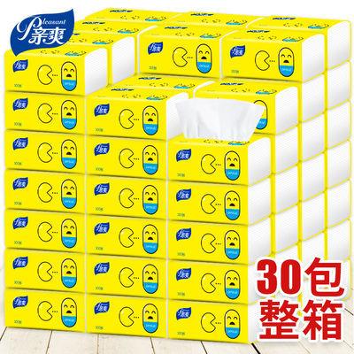 【足量30包】亲爽300张/包原木抽纸巾家用整箱面巾纸餐巾纸卫生纸