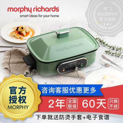 摩飞电器多功能锅烧烤炉火锅料理锅电烤炉家用电烤锅MR9088英国