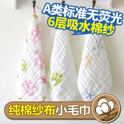 纱布婴儿小毛巾宝宝洗脸巾新生幼儿手帕方巾口水巾哺乳巾浴巾手绢