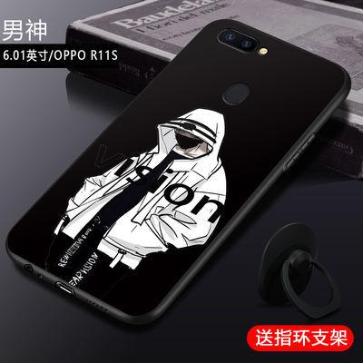 oppor11s手机壳男r11st保护套硅胶磨砂R11S防摔软壳全包新款女潮