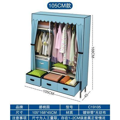 宜家衣柜简易布衣柜钢管加固加厚家用双人组装衣柜推拉门简约柜子