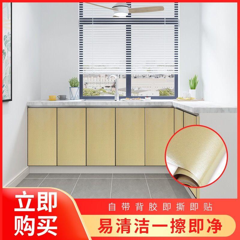 加厚烤漆壁纸柜子家具翻新贴纸橱柜衣柜贴纸纯色墙贴防水墙纸自粘