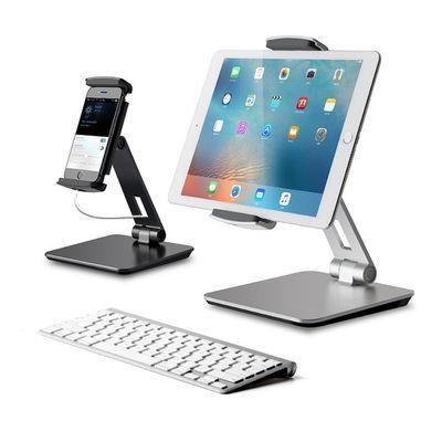 手机平板通用桌面支架埃普AP-7XN苹果Ipad金属4到12.9寸懒人支架
