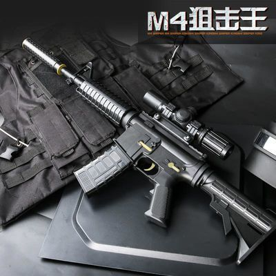 m416儿童玩具枪男孩电动吃鸡水弹枪绝地求生98k狙击枪黄金龙骨aw