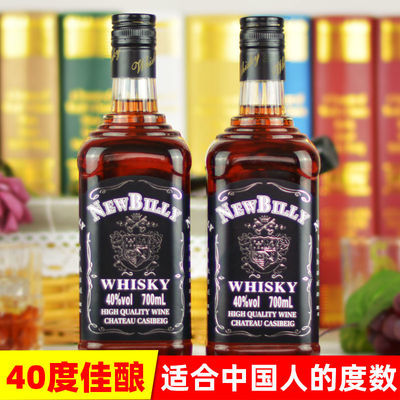 纽铂利苏格兰工艺威士忌正品洋酒 40度 2支装