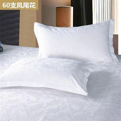 酒店宾馆60支贡缎提花全棉纯棉白色纯色枕套单人枕头套一对包邮