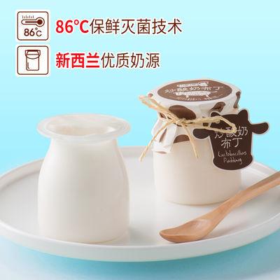 巧妈妈炒酸奶布丁118gx2杯/3杯多口味果冻甜品女生颜值休闲零食品